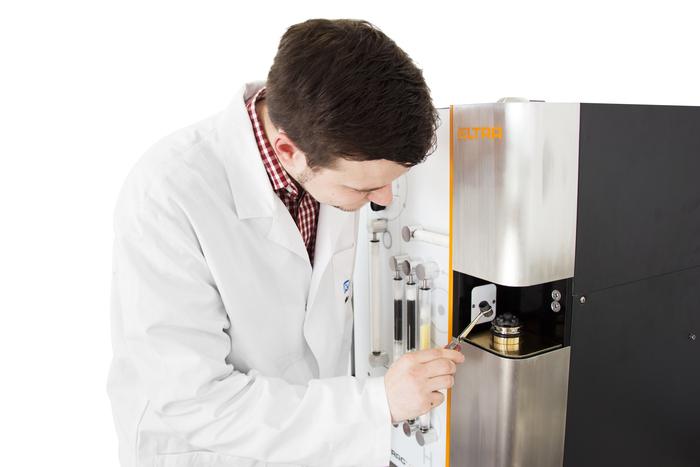 酸素 窒素 水素の分析計 onh p 機種紹介 eltraエルトラ